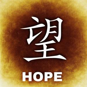chinese-998917_960_720